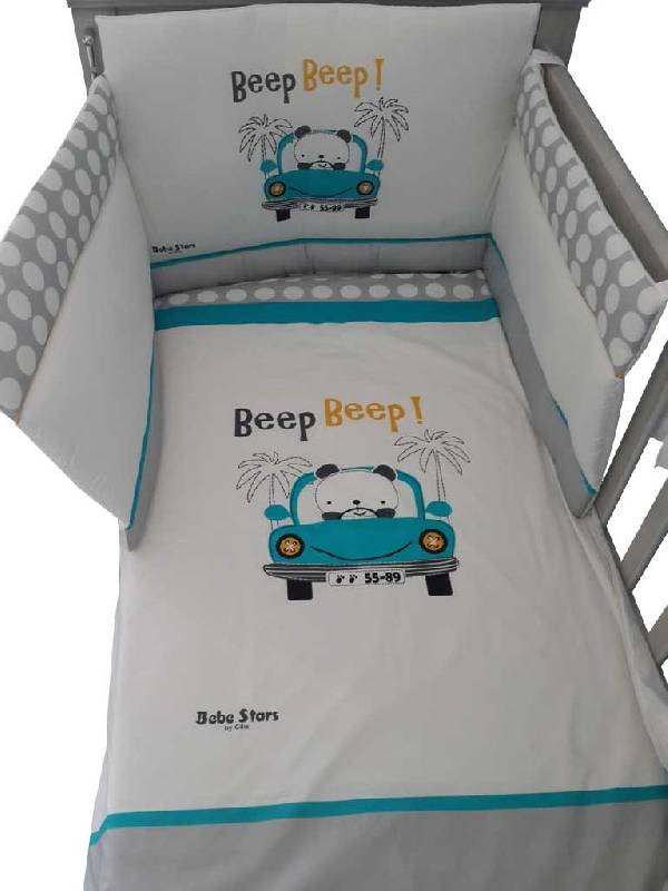 Προίκα μωρού Beep Beep Bebe Stars home   away   λευκά είδη βρεφικά   σέτ προίκας μωρού