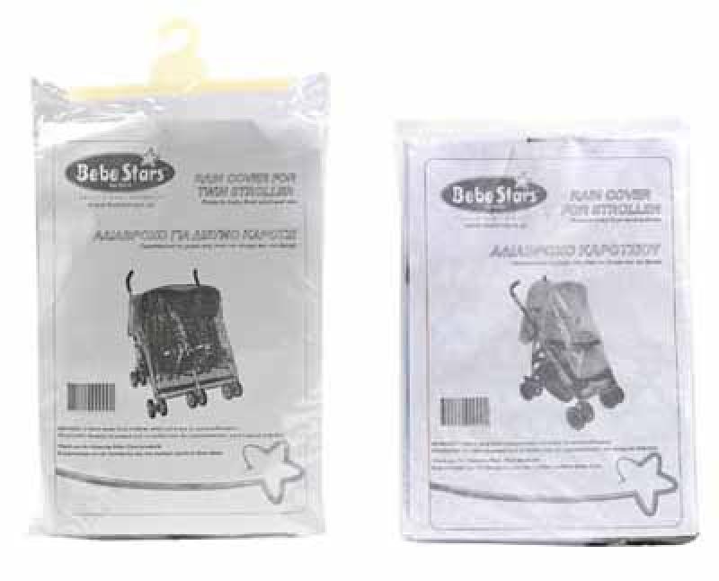 Αδιάβροχο για δίδυμα καρότσια Bebe Stars βόλτα   ασφάλεια   μετακινηση με καροτσι   καρότσια αξεσουαρ