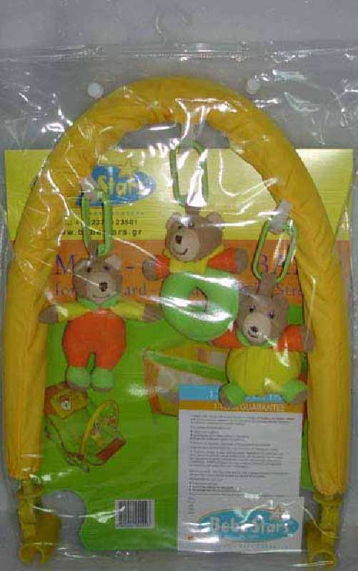 Μπάρα για παρ/βατά & Ρηλάξ ΧΡΩΜΑ Κίτρινο home   away   βρεφικά παρκοκρέβατα πάρκα μωρού   αξεσουάρ