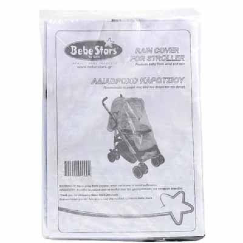 Αδιάβροχο καροτσιού Bebe Stars βόλτα   ασφάλεια   μετακινηση με καροτσι   καρότσια αξεσουαρ