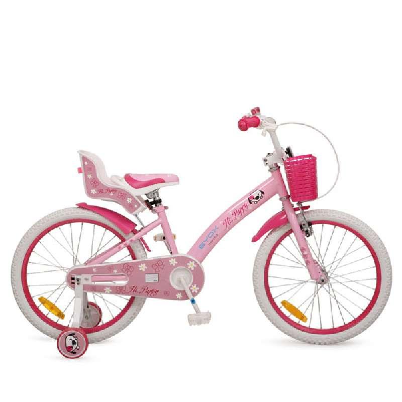 Παιδικό Ποδήλατο Puppy 20