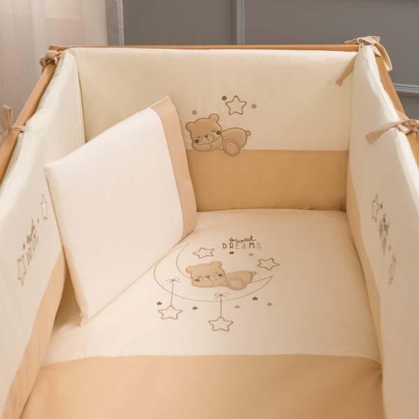 Προίκα μωρού 6 τμχ Sweet Dreams beige Funna Baby home   away   λευκά είδη   λευκά είδη βρεφικά   σέτ προίκας μωρού